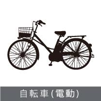 なないろの買い取り品目:自転車 ご用命は出張買取なないろへ