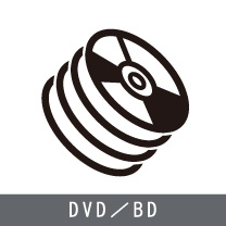 なないろの買い取り品目:DVD/BD ご用命は出張買取なないろへ